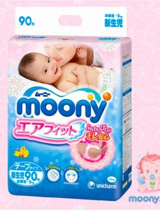 Подгузники японские MOONY (NB) 0-5 кг. 90 шт. (Внутренний рынок Японии)