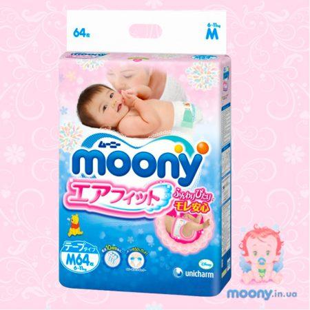 Подгузники японские MOONY (M) 6-11 кг. 64 шт. (Внутренний рынок Японии)