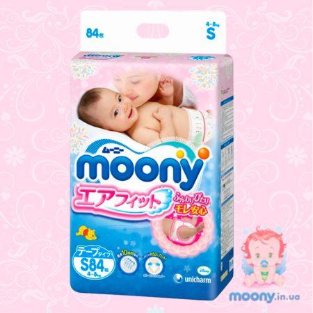 Подгузники японские MOONY (S) 4-8 кг. 84 шт. (Внутренний рынок Японии)