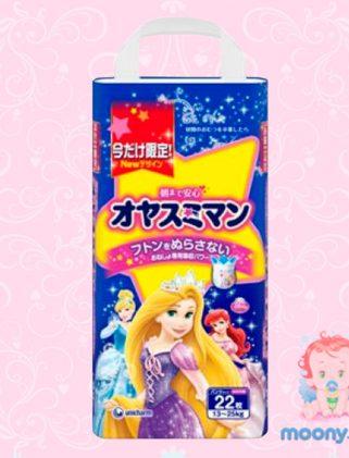 Трусики ночные Moony S Big (13-25 кг) 22 шт. для девочек. (Внутренний рынок Японии)
