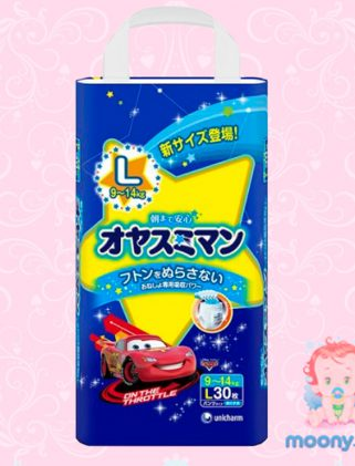 Трусики ночные Moony L (9-14 кг) 30 шт. для мальчиков. (Внутренний рынок Японии)