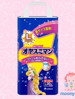 Трусики ночные Moony L (9-14 кг) 30 шт. для девочек. (Внутренний рынок Японии)
