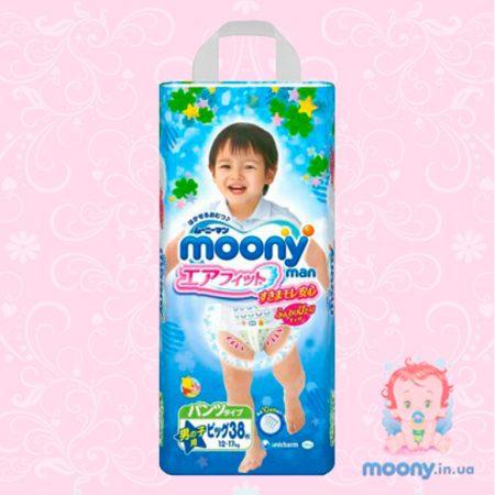 Трусики Moony Big (12-17 кг) 38 шт. для мальчиков. (Внутренний рынок Японии)