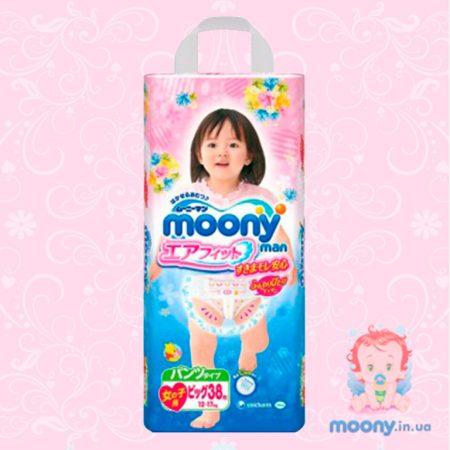 Трусики Moony Big (12-17 кг) 38 шт. для девочек. (Внутренний рынок Японии)