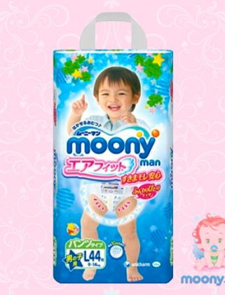 Трусики Moony L (9-14 кг) 44 шт. для мальчиков. (Внутренний рынок Японии)
