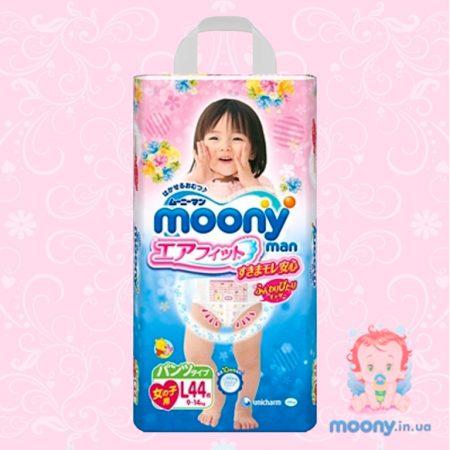 Трусики Moony L (9-14 кг) 44 шт. для девочек. (Внутренний рынок Японии)