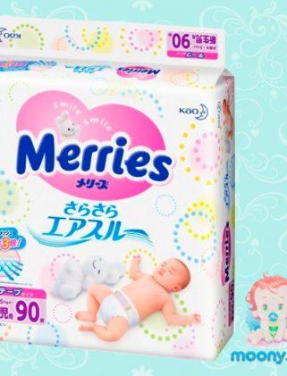 Японские подгузники MERRIES (NB) 0-5 кг. 90 шт., для новорожденных