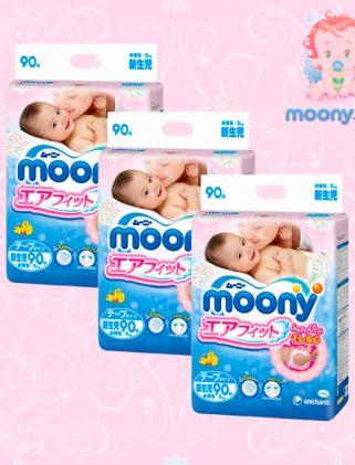 Подгузники для новорожденных оптом MOONY (NB) 0-5 кг. 90 шт. с Disney 3 уп.