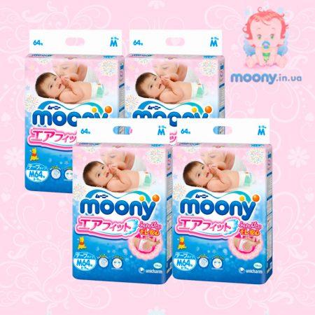 Японские подгузники оптом MOONY (M) 6-11 кг. 64 шт. с Disney 4 уп.