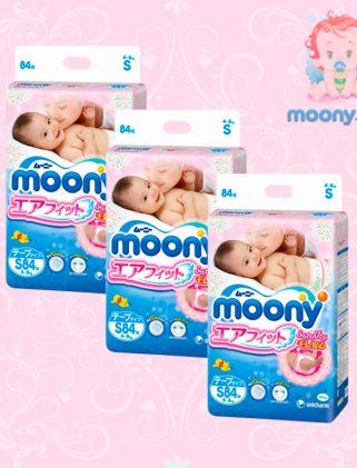 Японские подгузники оптом MOONY (S) 4-8 кг. 84 шт. с Disney 3 уп.
