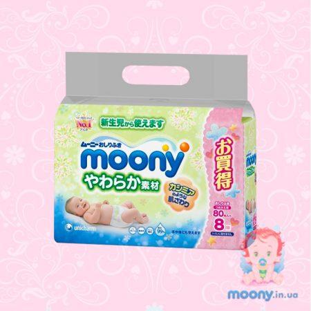 Влажные салфетки Moony для новорожденных (8 упак. по 80 шт.)