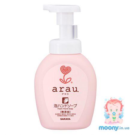 Жидкое мыло для рук Arau 300 мл