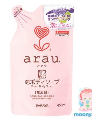 Пена-мыло для тела Arau 450 мл., сменный блок
