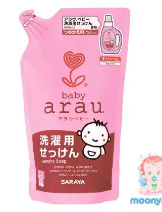 Arau Baby жидкость для стирки детской одежды 720 мл., сменный блок