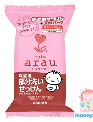 Мыло для стирки детской одежды Arau Baby Spot Wash Laundry Bar 110 гр