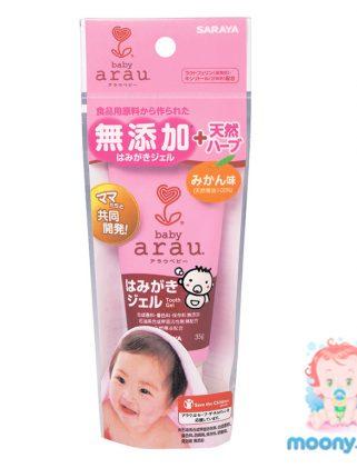 Arau Baby зубная паста-гель для малышей 35 гр