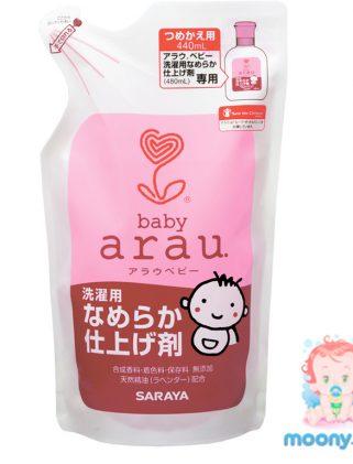 Arau Baby кондиционер для стирки детской одежды 400 мл., сменный блок