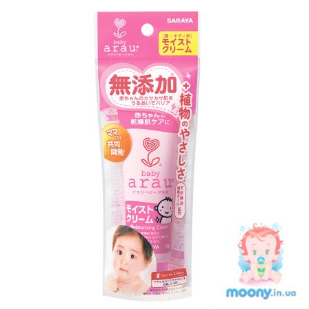 Arau Baby крем увлажняющий для малышей 50 гр