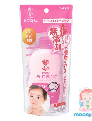 Arau Baby увлажняющий лосьон для малышей 120 мл