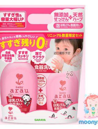 Жидкость для мытья детской посуды Arau Baby Bottle Wash 500 мл + наполнитель 450 мл