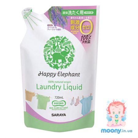 Жидкость для стирки Happy Elephant 720 мл наполнитель