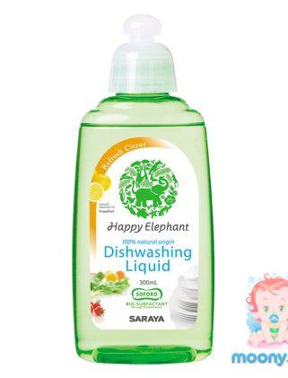 Средство для мытья посуды и овощей Happy Elephant 300 мл