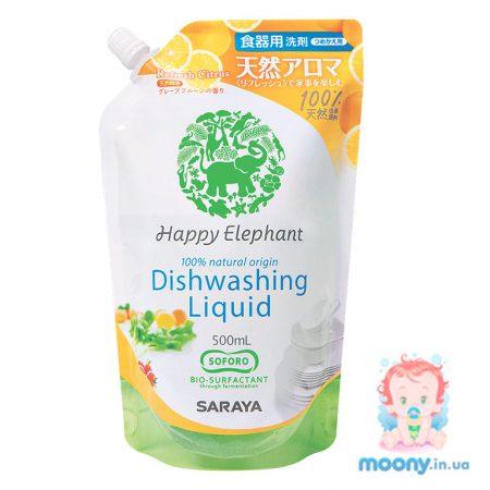Средство для мытья посуды и овощей Happy Elephant 500 мл наполнитель