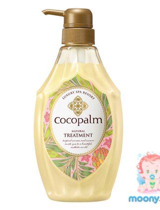 Кондиционер Luxury SPA Resort для оздоровления волос и кожи головы «Cocopalm Natural Treatment» 600 мл. Крышка / помпа