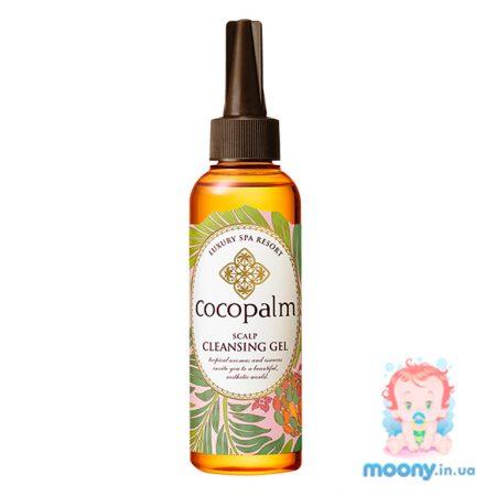 Термобальзам для кожи головы Saraya Cocopalm Luxury SPA Resort 150 мл