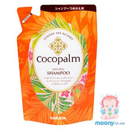 Шампунь Luxury SPA Resort для оздоровления волос и кожи головы «Cocopalm Natural Shampoo» 500 мл. сменный блок