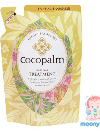 Кондиционер Luxury SPA Resort для оздоровления волос и кожи головы «Cocopalm Natural Treatment» 500 мл., Сменный блок