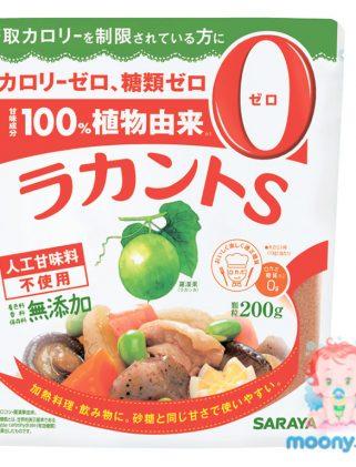 Натуральный сахарозаменитель LACANTO 200 гр