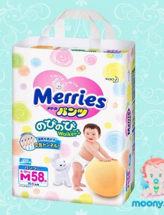 Трусики Merries M (6-10 кг.) 58 шт.