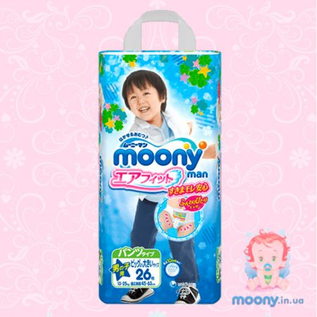 Трусики Moony S Big (13-25 кг) 26 шт. для мальчиков (Внутренний рынок Японии)