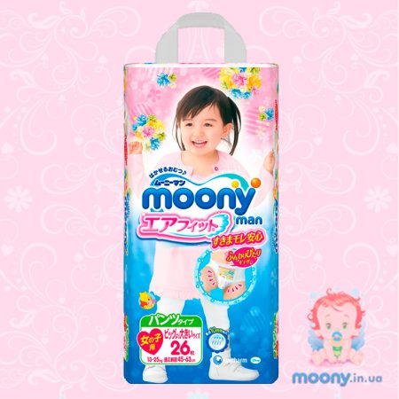 Трусики Moony S Big (13-25 кг) 26 шт. для девочек (Внутренний рынок Японии)