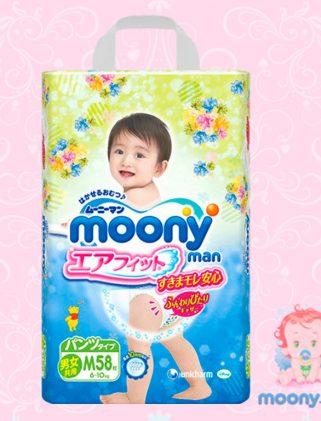 Трусики Moony M (6-11 кг.) 58 шт. для начинающих ходить (Внутренний рынок Японии)