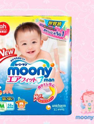 Трусики Moony M (5-10кг.) 58 шт. для начинающих ползать (Внутренний рынок Японии)