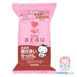 Купить мыло для стирки детской одежды Arau Baby Spot Wash Laundry Bar 110 гр