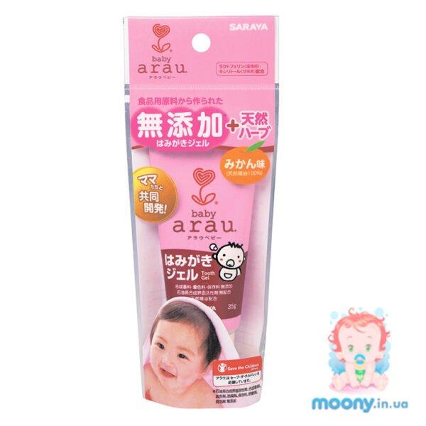 Купить Arau Baby зубную пасту-гель для малышей 35 гр недорого в Украине