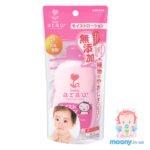 Купить Arau Baby увлажняющий лосьон для малышей 120 мл