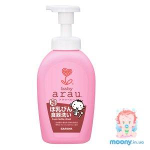 Купить жидкость для мытья детской посуды Arau Baby Bottle Wash 500 млпо доступной цене в Украине