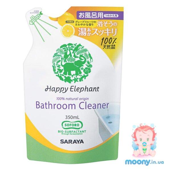 Купить средство для чистки ванной комнаты Happy Elephant 350 мл. недорого