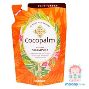 """Купить шампунь Luxury SPA Resort для оздоровления волос и кожи головы """"Cocopalm Natural Shampoo"""" 500 мл в Украине"""