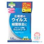 Купить влажные салфетки Smart Hygiene Alcohol Wipes
