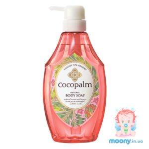 Купить гель для душа Cocopalm Natural Body Soap 600 мл недорого в Украине