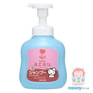 Купить детский шампунь-пена для волос Arau Baby 450 мл недорого в Украине