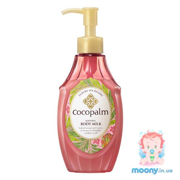 Купить косметическое молочко для тела Cocopalm Natural Body Milk 250 мл в Украине