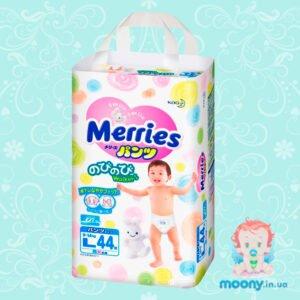 Трусики Merries L