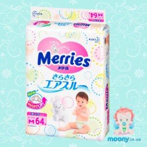 Мериес – Купить подгузники Merries (M) 6-11 кг. 64 шт., в Киеве недорого