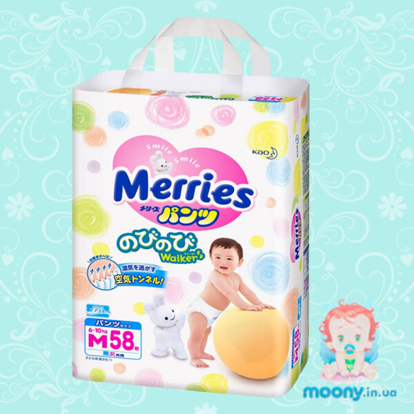 Трусики ночные Merries M (6-10 кг.)